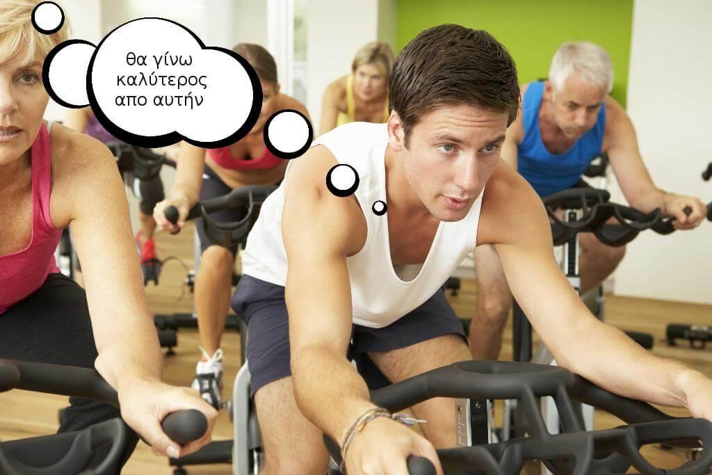 ποδηλασία απώλεια βάρους